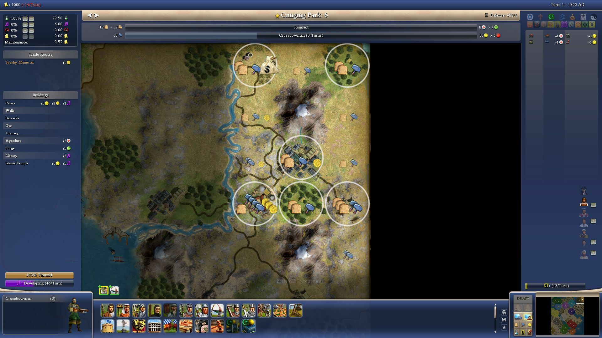 Sid Meier's Civilization IV: The Complete Edition [GoG] [2005|Eng|Multi5]